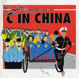 http://www.top-france.fr/pochettes/grandes/1989/C%20in%20China.jpg